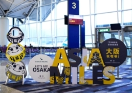 Asia Miles   Let's Go Osaka   event decoration design