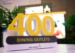 Asia Miles | Dine Together Share Together | booth design