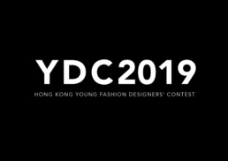 HKTDC | YDC 2019 Recruitment | logo design