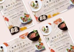 Lee Garden | deLeecious | online display advertisement design
