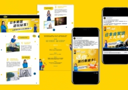 5-hr Energy | Brand Campaign 2019 | social media campaign creative