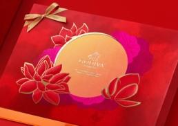 Godiva | Mid-Autumn 2019 | packaging design