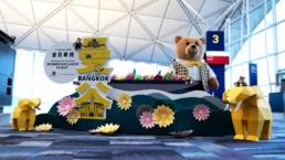 Asia Miles   Let's Go BANGKOK   installation design & production