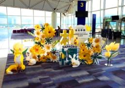 Asia Miles | Let's Go Sapporo | installation design & production