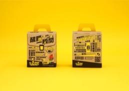 5-hour Energy   Seasonal Package   packaging design