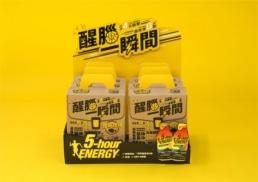 5-hour Energy   Seasonal Package   packaging & posm design