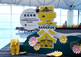 Asia Miles | Let's Go BANGKOK | installation design & production