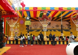 Asia Miles | Carnival Day | booth design