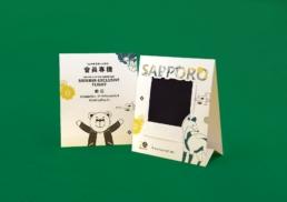 Asia Miles | Let's Go Sapporo | photo frame design & production