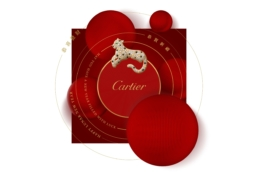 Cartier | Chinese New Year 2020