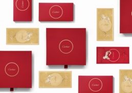 Cartier | Chinese New Year 2020 | red packet design & packaging