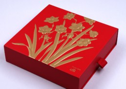 Citi Private Bank | Chinese New Year 2021 | red packet design
