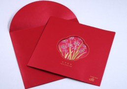 Citi Private Bank | Chinese New Year 2021 | greeting card design
