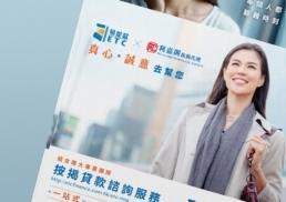 ETC Finance | Campaign 2018 | key visual design