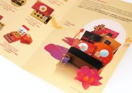 Godiva | Mid-Autumn 2018 | brochure design