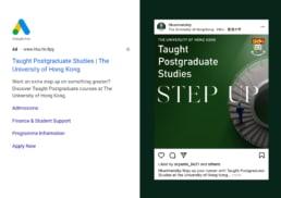 HKU | Taught Postgraduate Studies | google ad & instagram ad