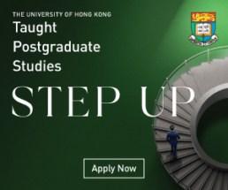 HKU | Taught Postgraduate Studies | GDN banner