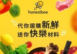 Honest Bee | Happiness | tagline