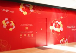 IFC Mall | Chinese New Year 2021 | point-of-sale design