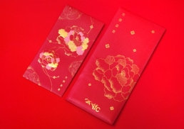IFC Mall | Chinese New Year 2021 | red packet design