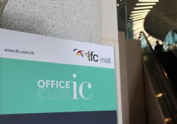 IFC Mall | Office Club ic | posm design