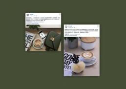 MCM   MCM Cafe Corner   marketing campaign's social media post creative