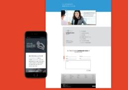 Microsoft | Office365 x Superhub | website design & development