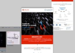 Microsoft | Office365 x Superhub | eDM design