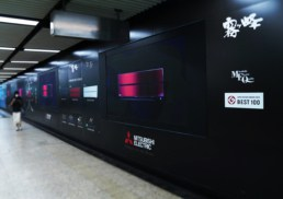 Mitsubishi Electric | LN series air-conditioner | ooh advertising design