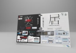Mitsubishi Electric | LN &GS series air-conditioner | posm design