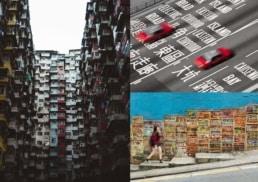 Popsible Group | Popway Hotel Hong Kong